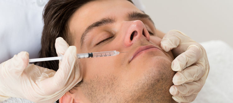 injection botox tunisie