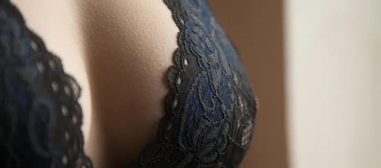 profil implant mammaire