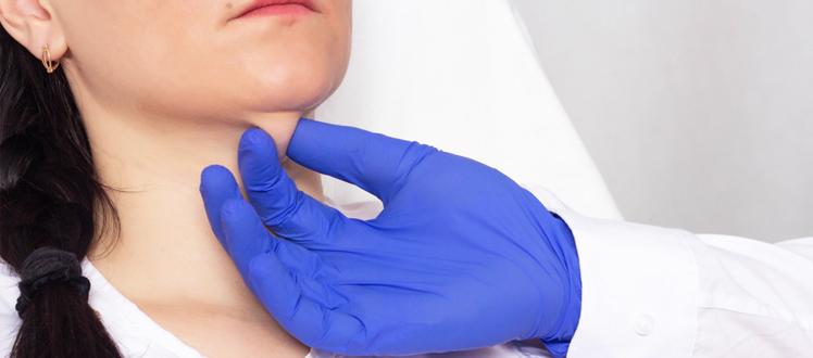 chirurgie reduire menton